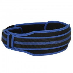 Weightlifting Neoprene Belt